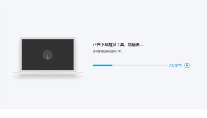 選擇刪除iCloud帳戶功能