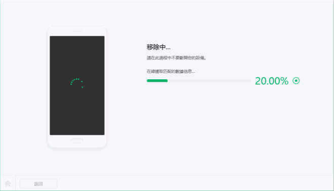 解鎖HTC手機熒幕鎖