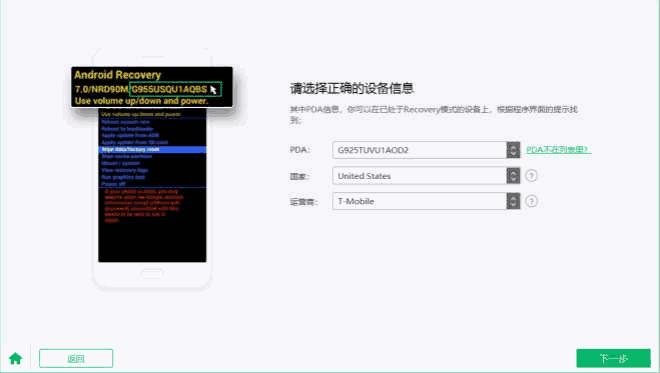 選擇三星PDA訊息