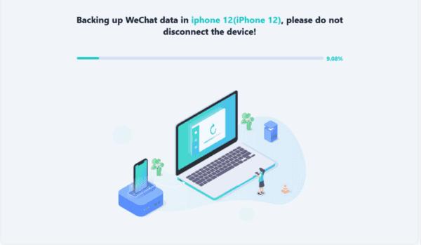 開始備份iPhone WeChat到電腦